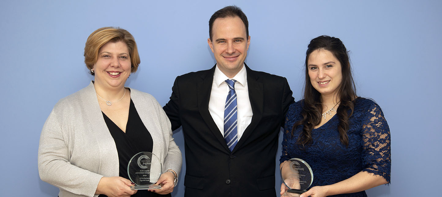 Data protection team of the year 2019